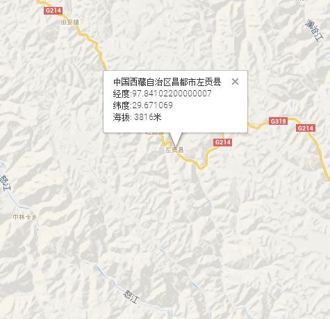 左贡县城海拔多少米