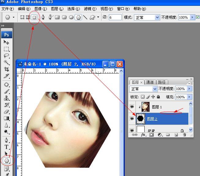 在ps里面怎样把做好的图片变成a4纸然后还把它存为jpg图片