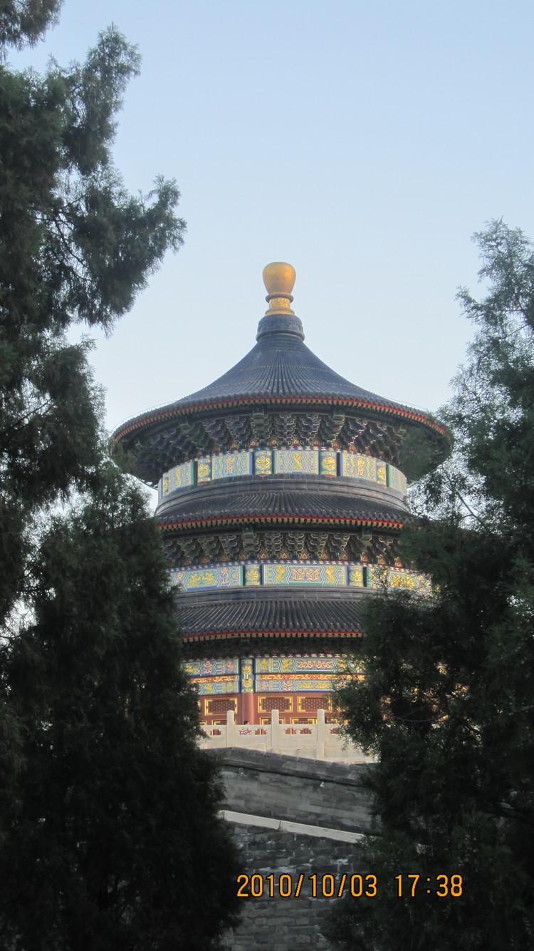 北京钱币博物馆门票