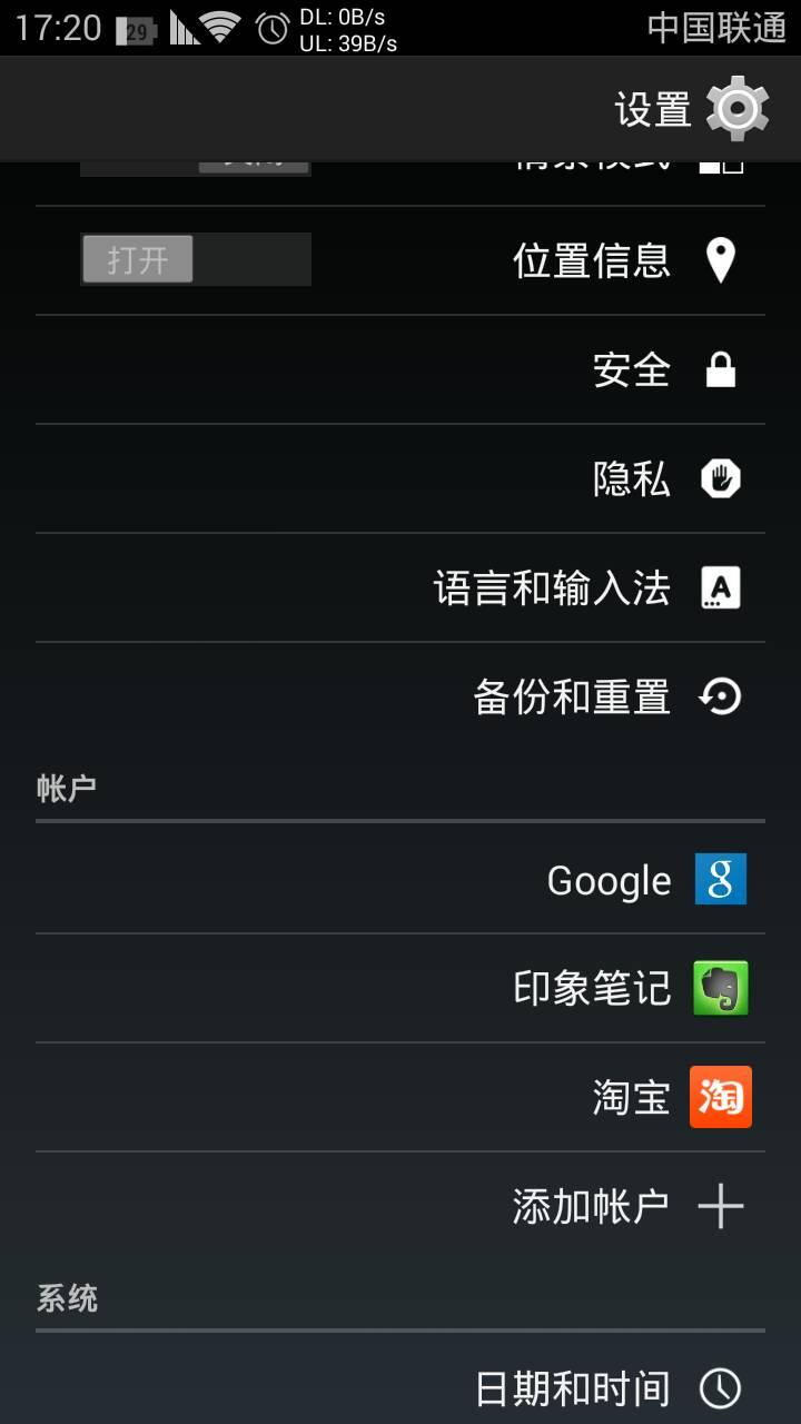 求咸菜体加韩文的字体ttf格式