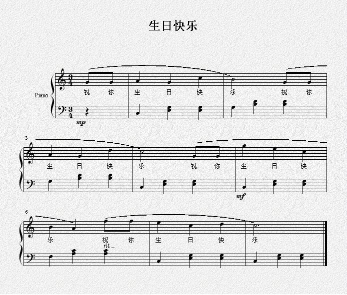 生日快乐的钢琴乐谱图片