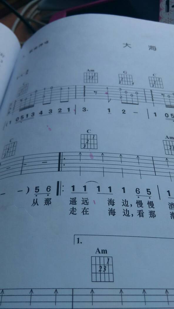 大海张雨生萨克斯乐谱图片