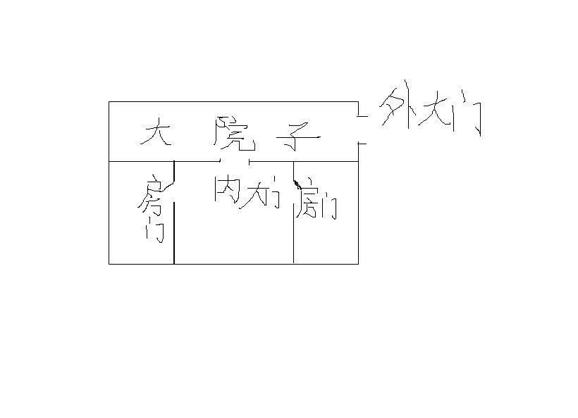 2014紫白九星图2014年九星方位图 2014年九星飞宫图图片