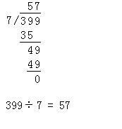 359除7的竖式