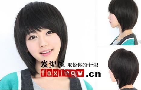 额头大适合什么发型