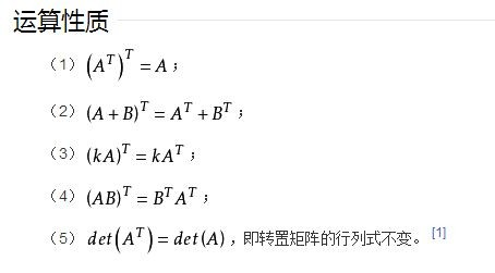 如果n阶实对称矩阵a.b