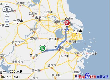 苏州到大明山多少公里
