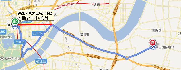 萧山机场武林门线