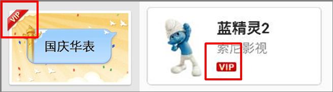 多彩气泡,蓝精灵是qq会员的原创表情图片