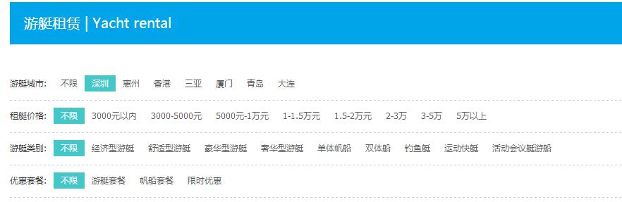 深圳租游艇出海一天多少钱