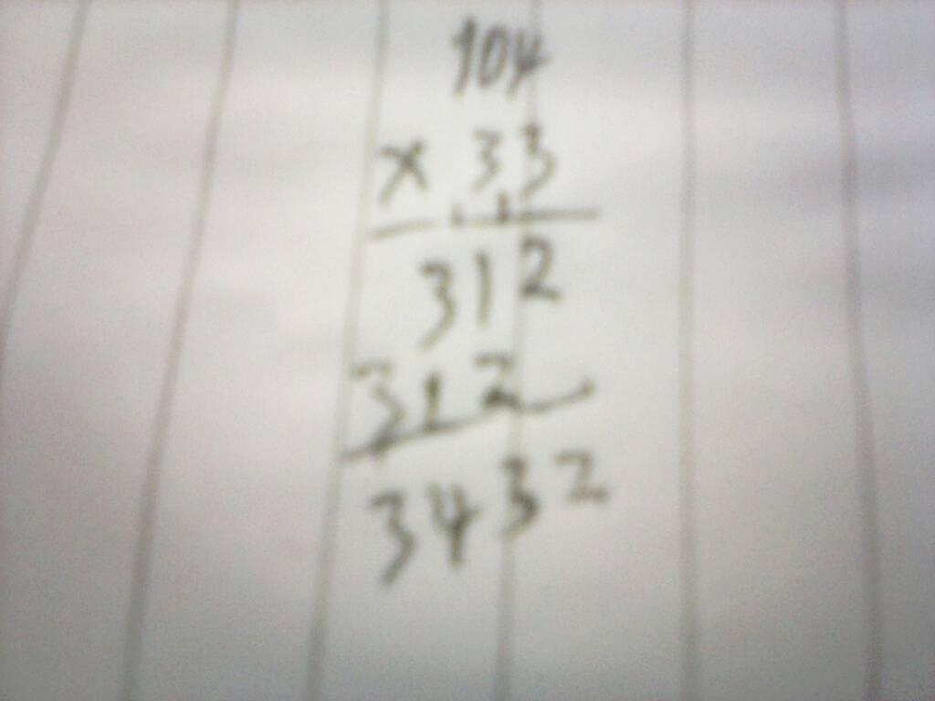 7除以7.5竖式计算.0回答