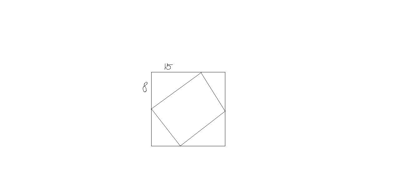 ... 四个相同的直角三角形拼成如图的正方形._百度知道