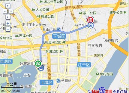 西湖到杭州东站有多远