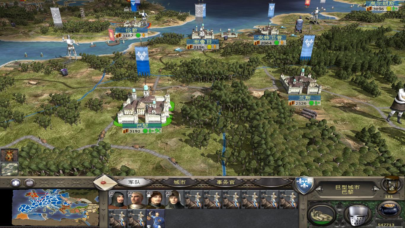 中世纪全面战争新手要玩哪个国家 高清图片