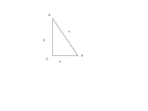 直角三角形每个角的度数图片