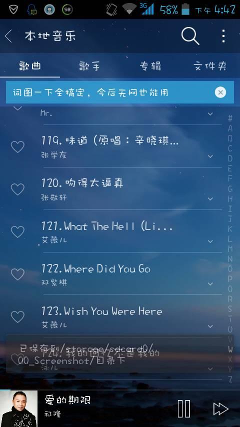 好听的伤感流行歌曲,动感dj 40 2012-03-19 最近有什么好听的dj伤感图片
