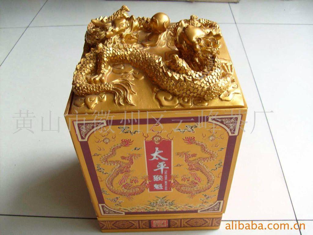 太平猴魁1915这个礼盒价位多少图片