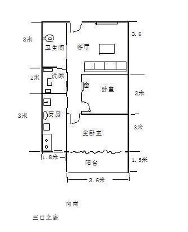六十平米房屋设计图 ,欢迎大家提意见图片