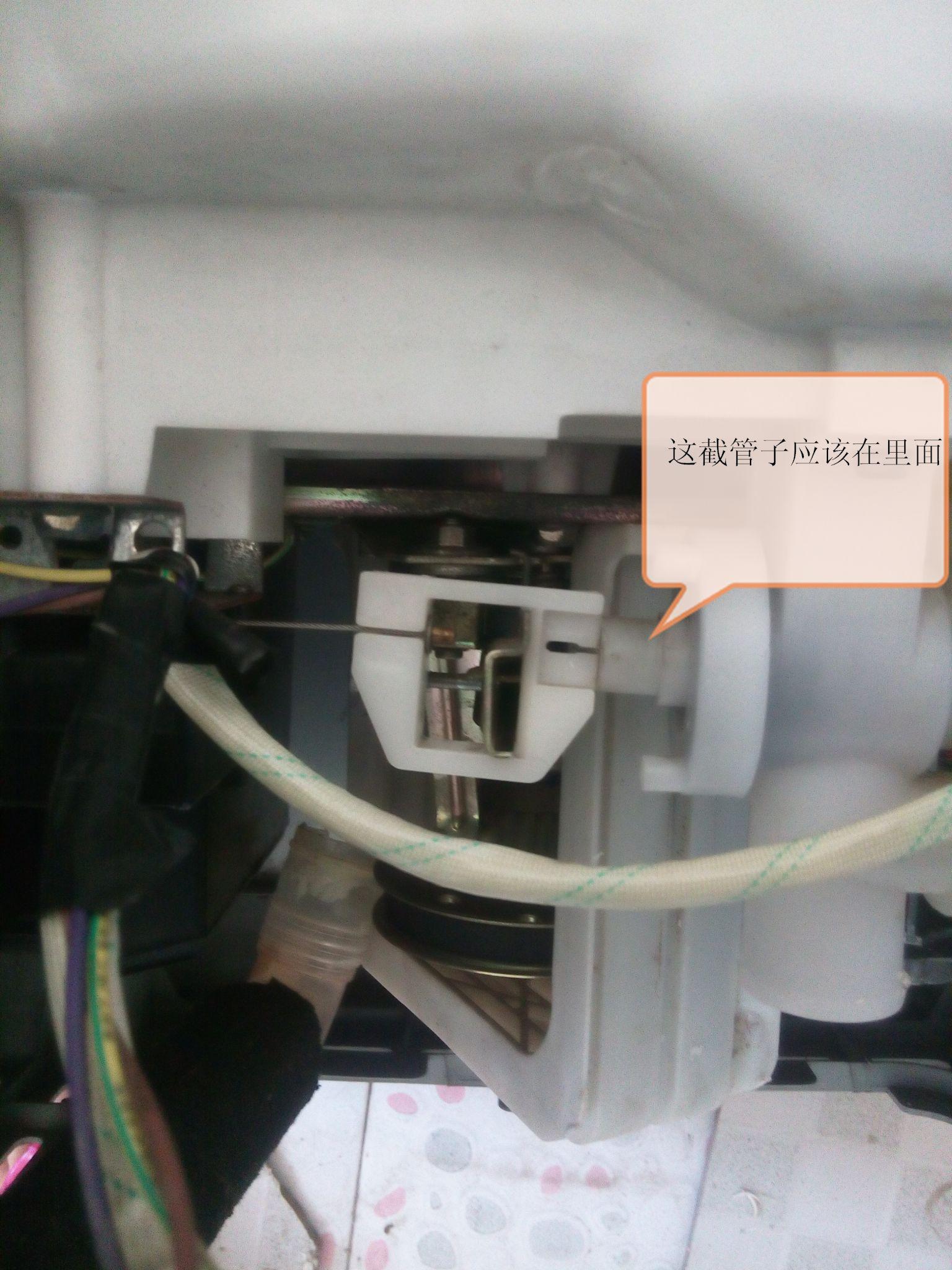 小天鹅全自动洗衣机排水阀漏水图片