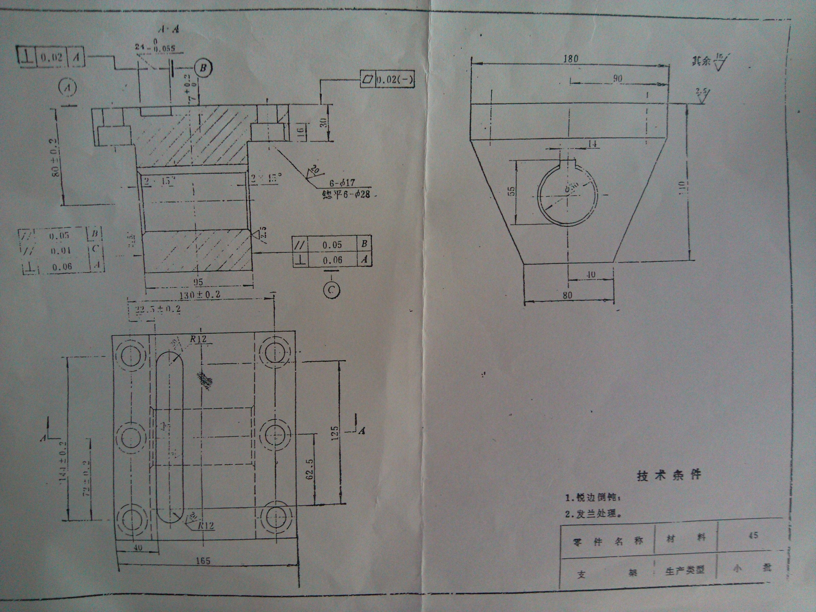 10 2011-06-23 求一份机械设计基础课程设计的图纸和配套说明书图片