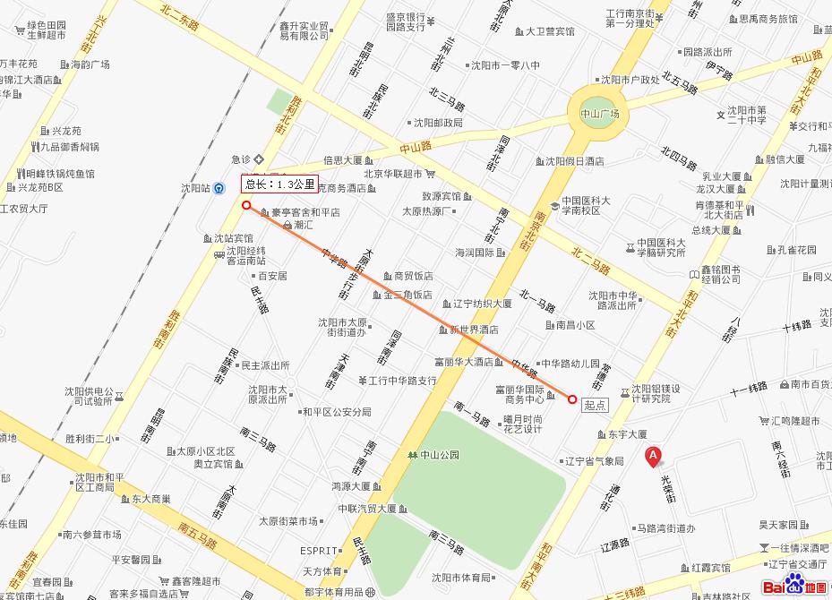 调兵山旅行社到北京
