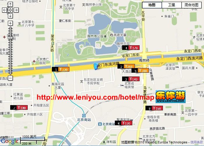 北京南附近宾馆