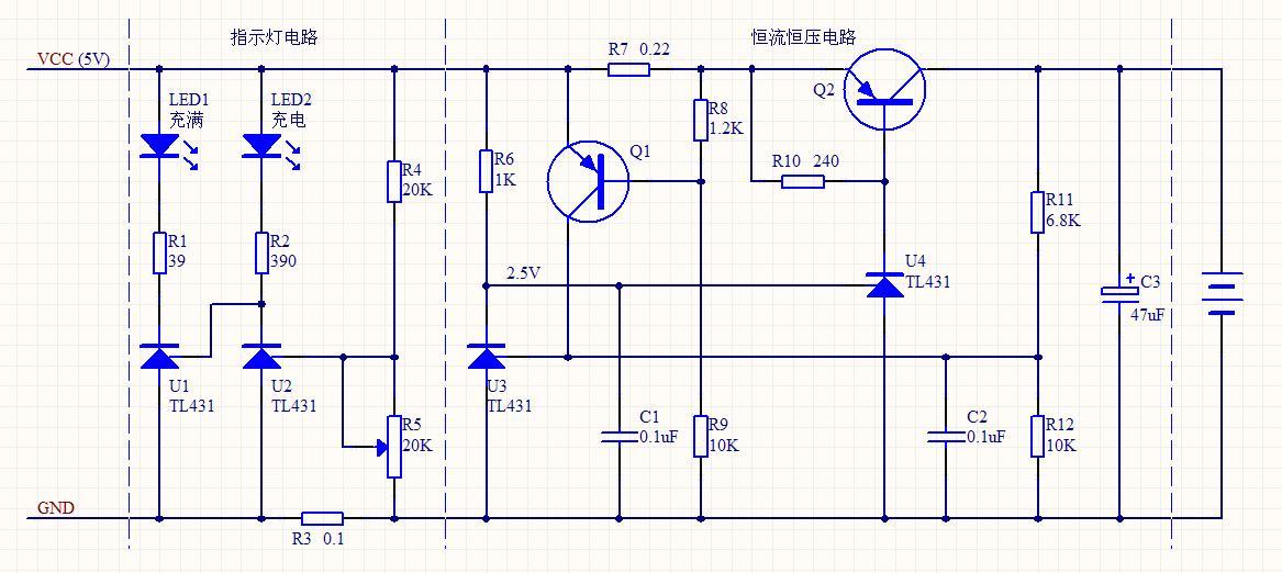 锂电充电器电路可简单可复杂的,只要控制电压不超过4.图片