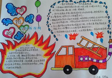 幼儿园黑板报图片大全 三人行范文网 www.3rxing.org