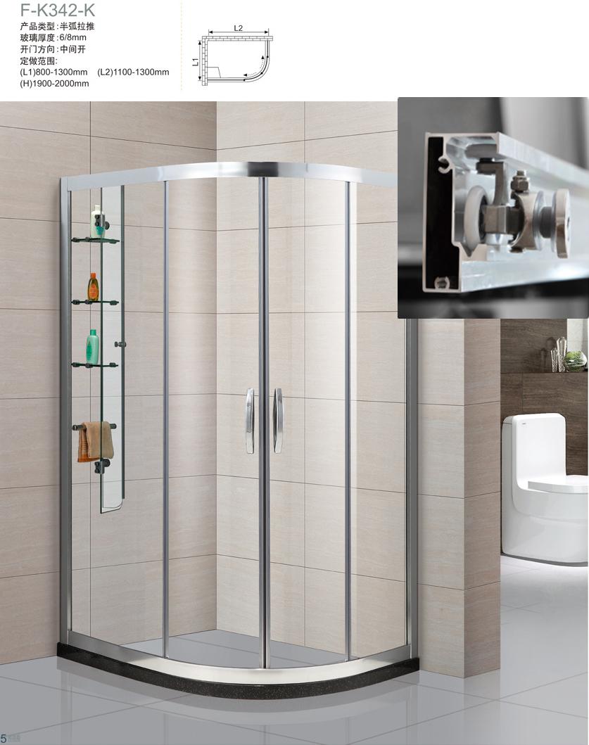 1米乘1米的淋浴房多少钱