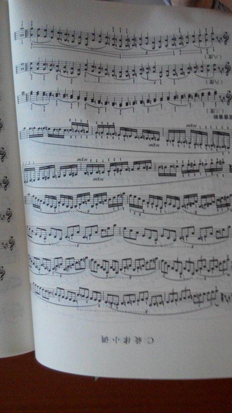 谁有小提琴九级c大调音阶和琶音?给一下谢谢图片
