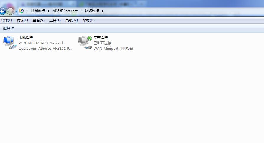 win7系统网上邻居中的无线连接图标不见了图片