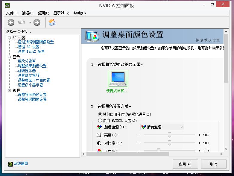 联想g470双显卡驱动_我从联想官网上下载的驱动,为什么用驱动精灵等软件检测时,会提示有