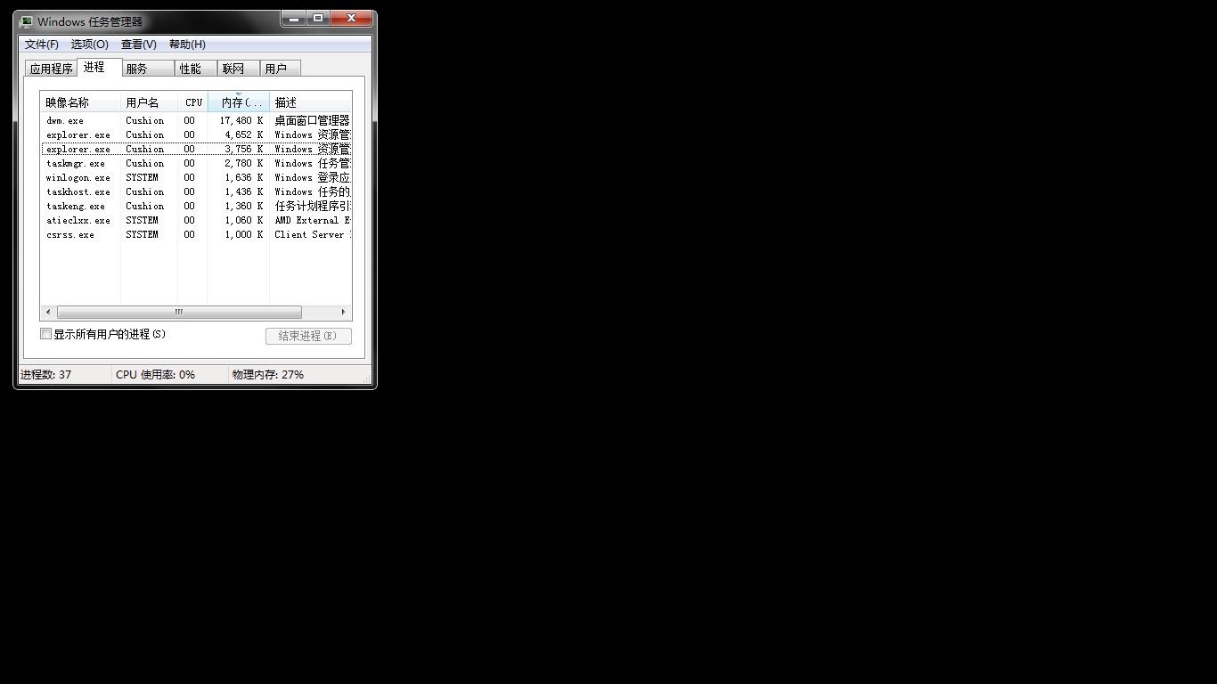 2012-03-19 20:15初恋的涟漪| 分类:windows 没有中毒,电脑配置没有图片
