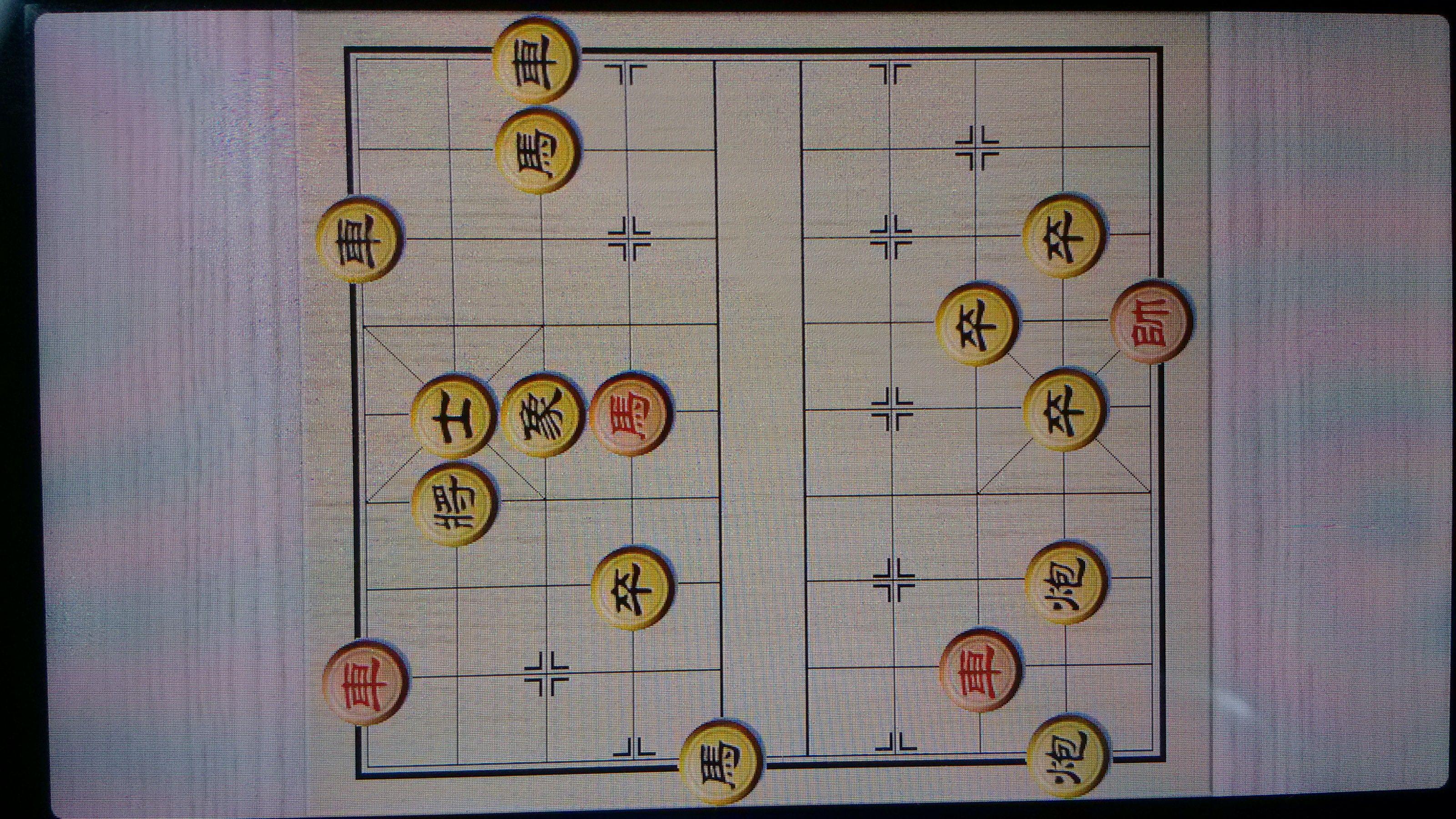 象棋巫师2501一3000关图片
