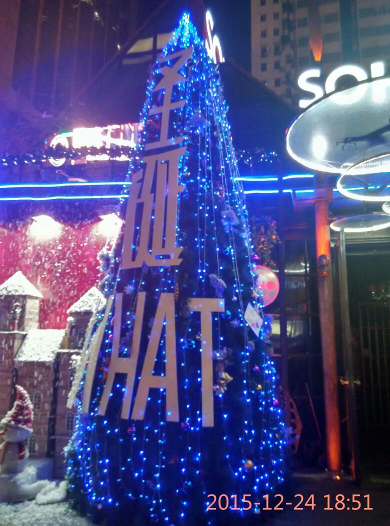 精 【圣诞气息】雪夜圣诞