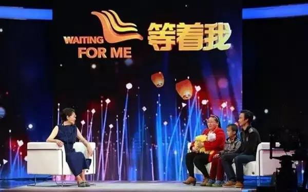 倪萍在央视综艺节目2017今晚最新一期的《等着我》中的主持能完美诠释