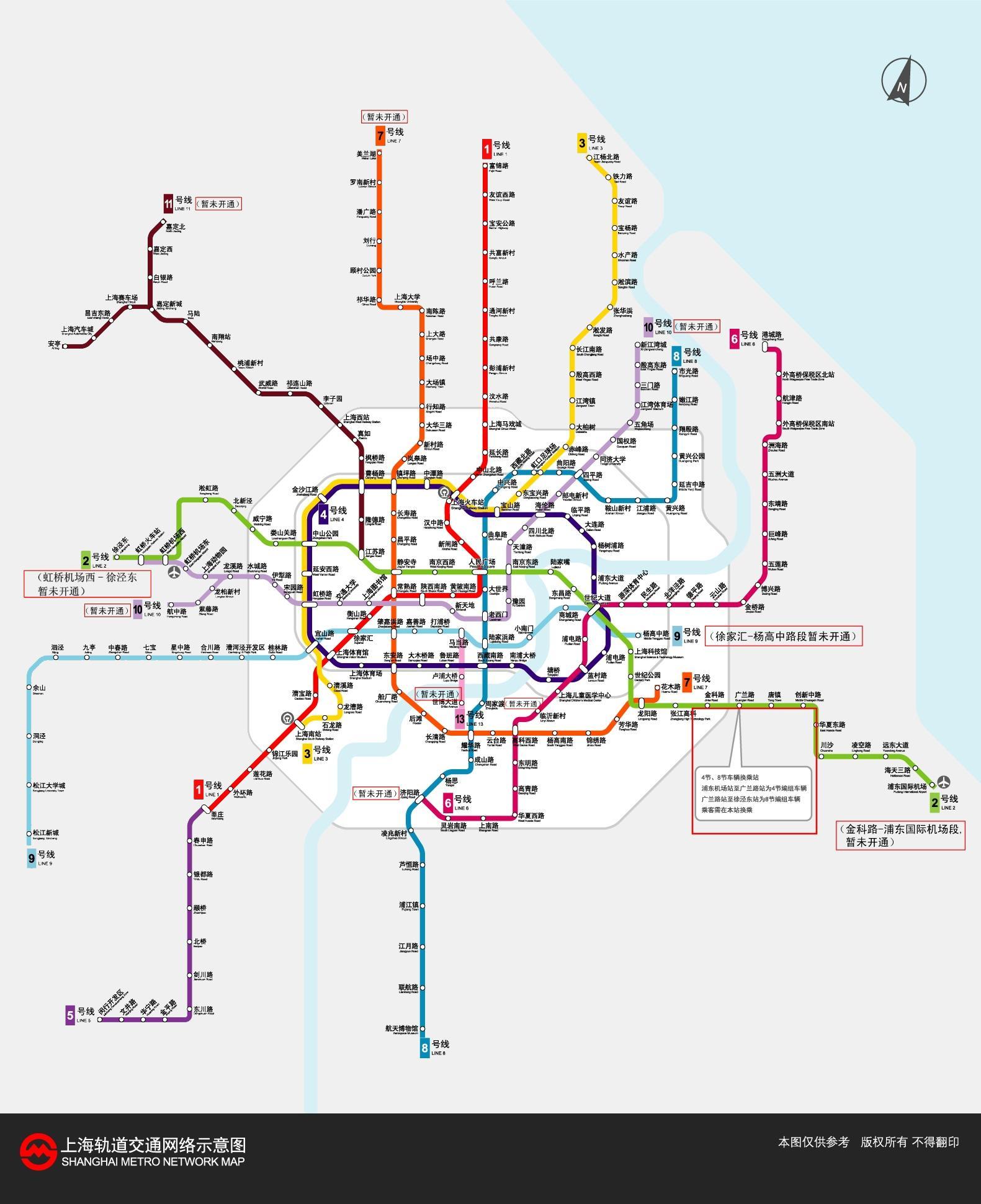上海地铁3号线4号线7号线8号线13号线线路图-,北京地铁11号线线图片