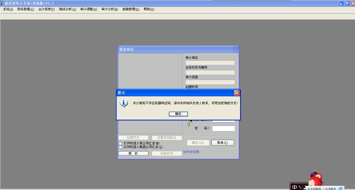 照片修改软件