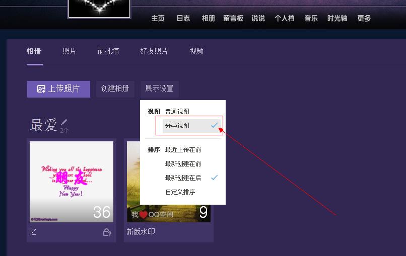 qq相册的高清图_打开qq空间是应用页面,怎么才能设置成个人中心