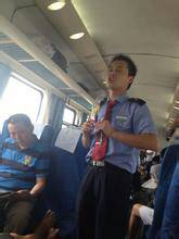 火车上找不到列车员