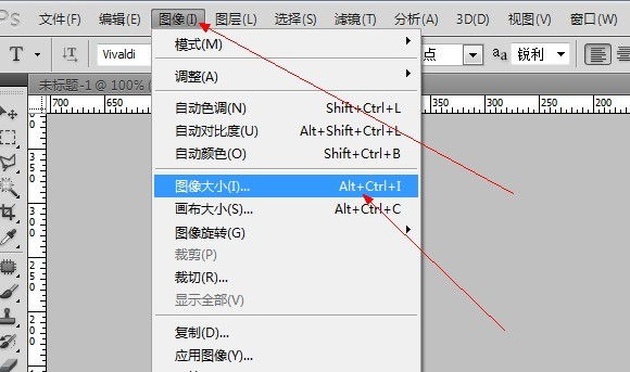 如何在ps中修改插入图片的大小?