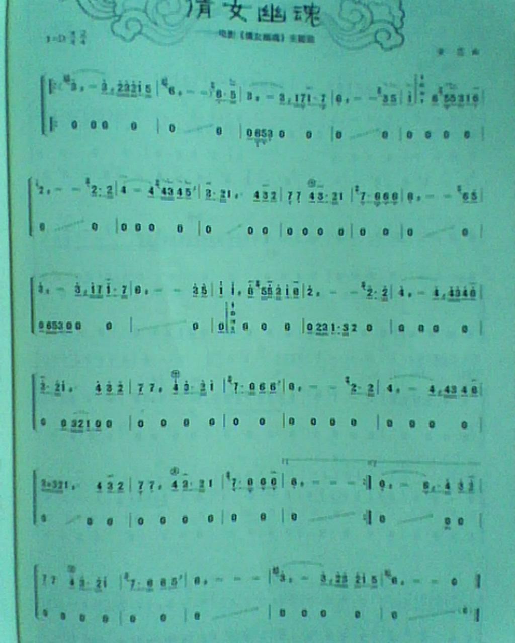 古典曲—古琴,古筝,琵琶,萧笛 请推荐些图片