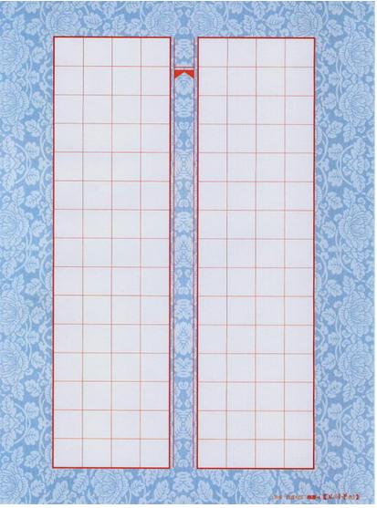 硬笔书法的书法格子有哪几种图片