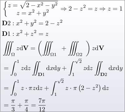求曲面z=x2 y2在点