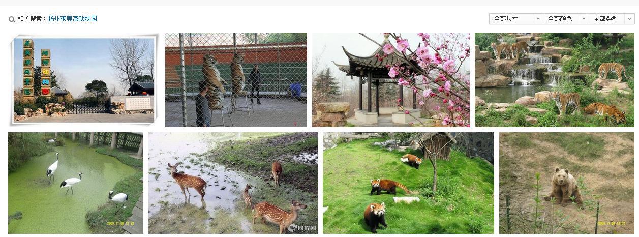 茱萸湾动物园门票