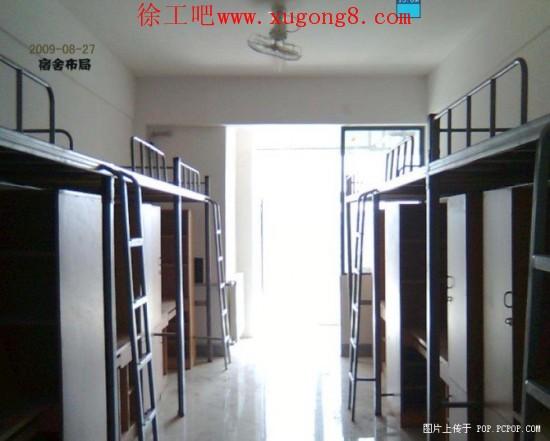 徐州工程学院09级土木工程学院新生入住什么校区图片