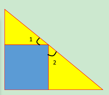 两个三角形和一个正方形能拼成三角形吗图片