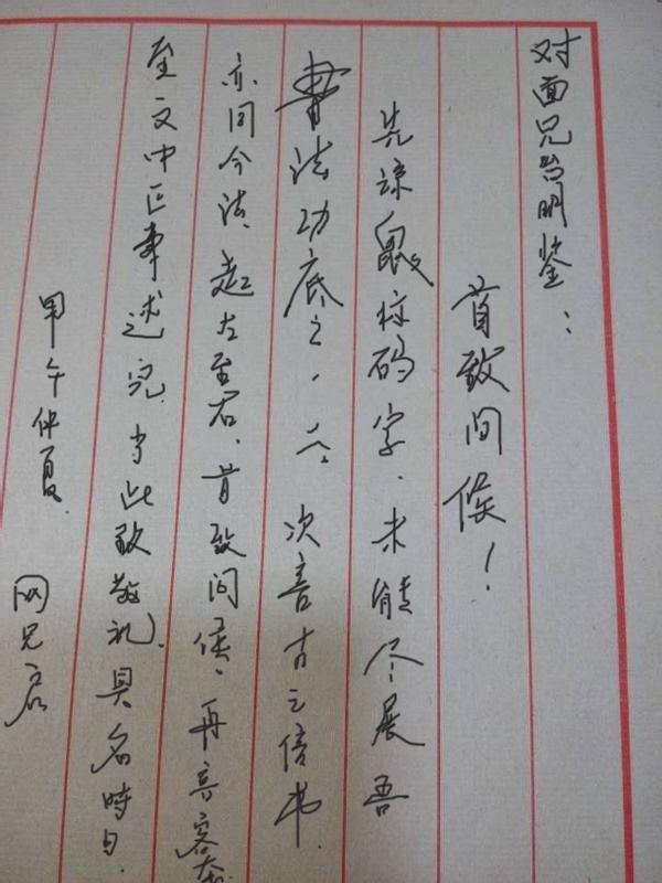 英语写信范文 英语写信格式 英语写信