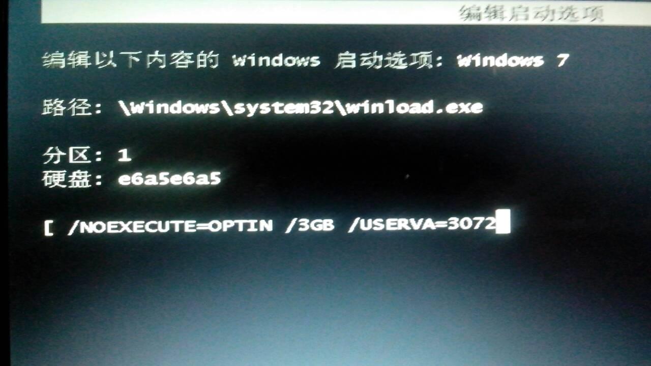 """win7开机一直卡死在""""正在启动windows""""界面.图片"""