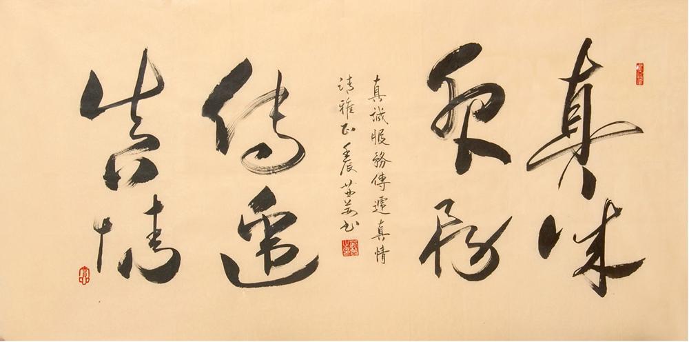 蓝茜茜 广东阳江书法家,中国书法家协会会员,云厚长中国书画专卖签约图片